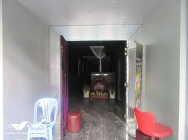 N/A Land for sale in Chakto Mukh, Phnom Penh Land For Sale with Club in Daun Penh