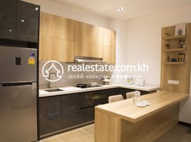 1 Bedroom Apartment for rent in Tonle Basak, Phnom Penh Skylar By Meridian