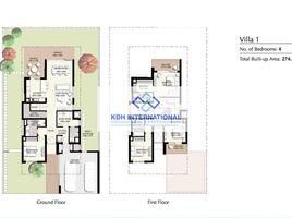 3 غرف النوم فيلا للبيع في اعمار الجنوبية, دبي Golf Links