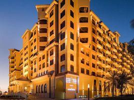 N/A Property for sale in , Ras Al-Khaimah Marjan Island Resort and Spa