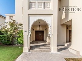 5 Bedrooms Property for sale in Al Sufouh Road, Dubai Phase 1
