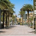 Mohammad Bin Rashid Boulevard