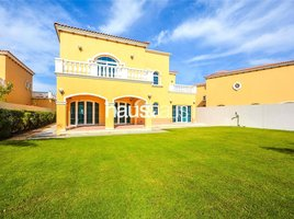 5 Bedrooms Property for rent in Mediterranean Clusters, Dubai Immaculate | Landscaped | Available Soon