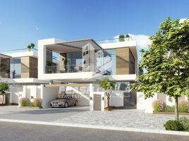 Guanacaste Marbella 4 卧室 别墅 售