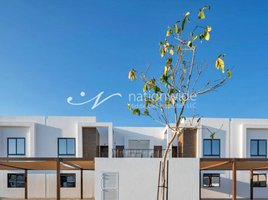 недвижимость, Студия на продажу в , Абу-Даби Al Ghadeer 2