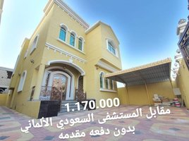 5 Bedrooms Villa for sale in , Ajman Al Mwaihat 2