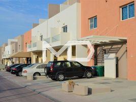 阿布扎比 Al Reef Villas Desert Style 3 卧室 别墅 租