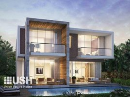 4 Bedrooms Property for sale in , Dubai Trump Estates