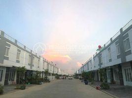 Kandal Kampong Samnanh Borey New World : Takhmao 2 卧室 别墅 售