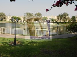 2 Bedrooms Property for sale in , Dubai Springs 14