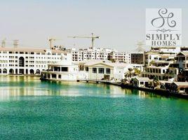 3 Bedrooms Property for sale in , Ras Al-Khaimah Terrace Apartments