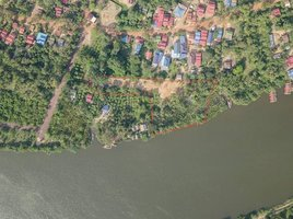 Kampot Kampong Kraeng Land for Sale in Kampot Next to the River N/A 房产 售