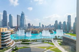 1 bedroom Apartment for sale at Armani Residence in Dubai, United Arab Emirates