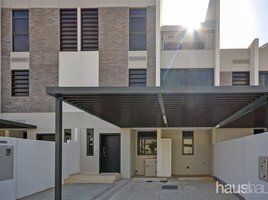 5 Bedrooms Townhouse for sale in Sanctnary, Dubai Aurum Villas