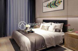 柬埔寨Preah SihanoukThe Seagate Suite1卧住宅出售