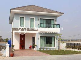 3 Bedrooms Property for sale in Snaor, Phnom Penh Borey Williams
