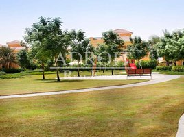 5 Bedrooms Property for sale in , Dubai The Aldea