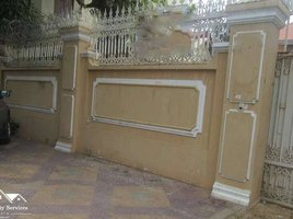 N/A Land for sale in Boeng Reang, Phnom Penh Land for Sale in Daun Penh