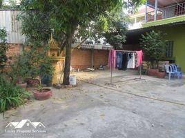 N/A Land for sale in Phsar Daeum Thkov, Phnom Penh Land for Sale in Phsar Doeum Thkov,Chamkarmon