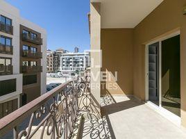 4 Bedrooms Property for rent in , Dubai Iris Park