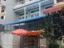 5 Bedrooms House for sale in Champei, Kampot Good Flat For Sale in Boeng Tompun, 4m x 25m, $160,000 ផ្ទះល្វែងសំរាប់លក់នៅបឹងទំពុន, 4m x 25m, $160,000 ( ប្លង់រឹង )