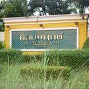 Kanlapaphruek Regent Rayong