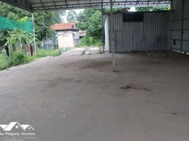 N/A Land for sale in Kokir, Kandal Warehouse and Land For Sale in Kandal