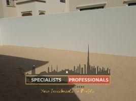 3 Bedrooms Property for sale in , Dubai Palma