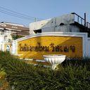 Royal Saimai Village