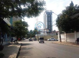 N/A Land for sale in Boeng Keng Kang Ti Muoy, Phnom Penh Land for Sale BKK1