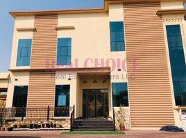 5 Bedrooms Villa for sale in , Dubai Al Twar 1