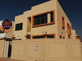 5 Bedrooms Villa for sale in , Ajman Al Hleio