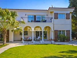 5 Bedrooms Property for rent in Green Community West, Dubai Furnished | Backing Park | Call To View