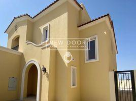 5 Bedrooms Property for sale in Villanova, Dubai La Quinta