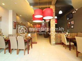 Studio Property for rent in Stueng Mean Chey, Phnom Penh Restaurant for rent