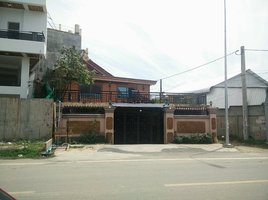 Kandal Kampong Samnanh VILLA FOR SALE 6 卧室 房产 售