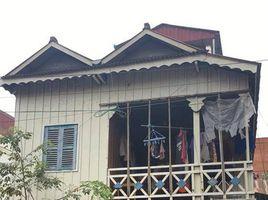 Земельный участок, N/A на продажу в Voat Phnum, Пном Пен Land for Sale (Urgent)