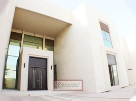 5 Bedrooms Property for sale in Meydan Gated Community, Dubai Millennium Estates
