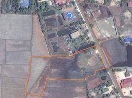 Kampot Kampong Bay Land for Sale in Kampot N/A 房产 售
