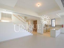 5 Bedrooms Property for sale in Maple at Dubai Hills Estate, Dubai Maple 2