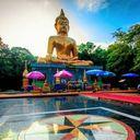 Mueang Amnat Charoen