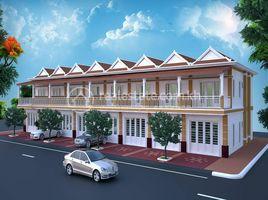 Kandal Preaek Anhchanh Khmer Villa (E0, E1) 2 卧室 别墅 售