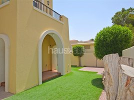 3 Bedrooms Property for rent in Al Reem, Dubai Vacant now | Well Maintained | Al Reem 3