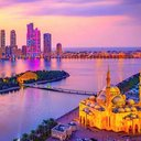 Property & Real Estate for sale in Sharjah, United Arab Emirates