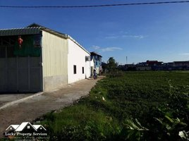 N/A Property for sale in Pong Tuek, Kep Land for sale in Dangkor