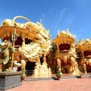 Tan Dinh