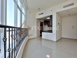 недвижимость, N/A на продажу в City Of Lights, Абу-Даби Hydra Avenue Towers