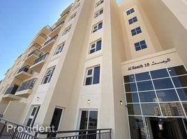 2 Bedrooms Property for sale in Al Ramth, Dubai Al Ramth 15