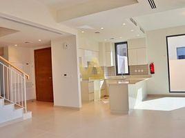 迪拜 Maple at Dubai Hills Estate Maple 2 5 卧室 房产 售