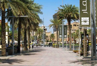 Neighborhood Overview of Mohammad Bin Rashid Boulevard, Dubai